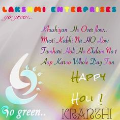Lakshmi Enterprises: Happy Holi!!
