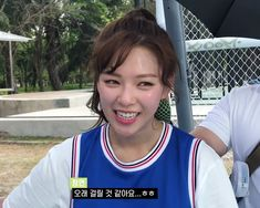 South Korean Girls, Korean Girl Groups, Love Of My Live, Twice Jungyeon, Mod Girl, Sana Momo, Im Nayeon, Feeling Special, Dance The Night Away