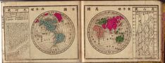 Arlene Henriques • 43 weeks ago    Historical Japan Almanac World Map 1883. This is really beautifully done.