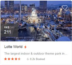 Lotte World, Attraction Tickets, Indoor Outdoor, New York Skyline, Coding, Park, Books, Travel, Libros