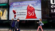 http://ussanews.com/News1/2017/12/04/in-ukraine-its-beginning-to-look-a-lot-like-christmas-and-a-lot-less-like-russia/