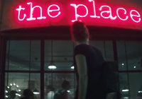 The Place il novo film di Paolo Genovese, di Giorgio Mancinelli [ Saggio, Cinema ] ::   LaRecherche.it