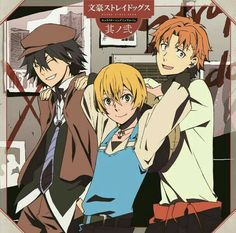 Ranpo, Kenji, and Tanizaki