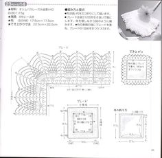salfetki po japonski_59 - Aypelia - Picasa Albums Web