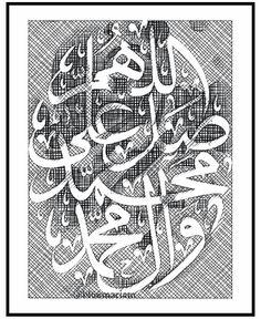 اللهم صل على محمد وال محمد صاحب الصراط المستقيم