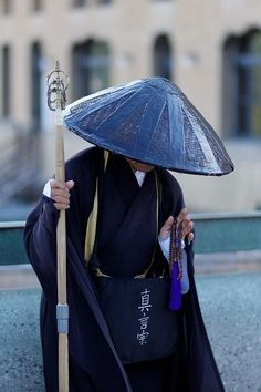 Traditional mysterious Japan