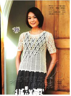 summer cardigan crochet pattern | make handmade, crochet, craft