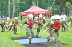 Feuerwehrjugend Österreichs Foto. Park, Photos, Fire Department, Young Adults, Parks
