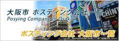 Osaka, Html, Times Square, Travel, Viajes, Destinations, Traveling, Trips