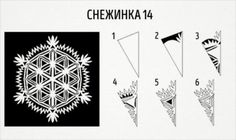 20 Fantastic Paper Snowflake Designs You Can Make With Your Kids Paper Snowflake Designs, Paper Snowflakes, Christmas Crafts, Xmas, Blog Names, Art School, Origami, Creative, Holiday