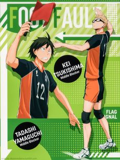 akaiamedama: Haikyuu!! Hand & Flag Signal Calendar 2016 January - June | July - December