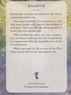 Angel Card: Thursday 18th July 2013: Wisdom