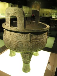 Ancient Chinese Furniture | The great 'Ke ding', Reign of King Xiao of the Western Zhou Dynasty ...