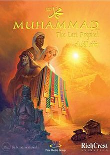 Muhammad: The Last Prophet - Wikipedia, the free encyclopedia.  An animated film about the life of Muhammad that can be viewed online.