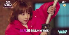 Park Bo Young with incredibly awesome strength in Strong Woman Do Bong-Soon (Teaser)