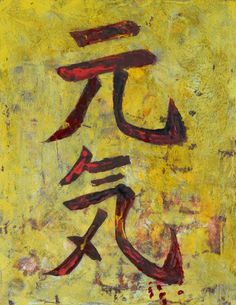 Japanese characters Asian wall art Oriental wall by TanabeStudio