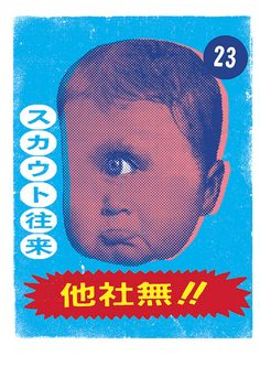 Mister Edwards - Japanese Cyclops Baby / http://www.misteredwards.tv