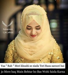 Aisi pins mt save Kra Kro or Plzzz m ab kabhi bt nhi krungi Kyuki m unko dhoka nhi de sakti Muslim Love Quotes, Love In Islam, Allah Love, Islamic Love Quotes, Islamic Inspirational Quotes, Religious Quotes, Crazy Girl Quotes, Attitude Quotes For Girls, Girl Attitude