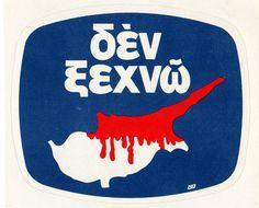 Cyprus is just one. South Cyprus, Cyprus Island, Beautiful Islands, Drink Sleeves, Greece, Blog, Mediterranean Sea, Pit Bulls, Forget