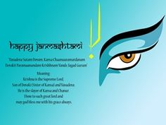 Happy #Janmashtami #Wishes message wallpapers at Hdwallpapersz.net
