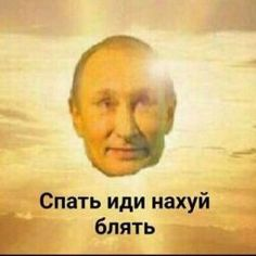 Im Stupid, Stupid Funny Memes, Funny Video Memes, Fb Memes, Reaction Pictures, Funny Pictures, Hello Memes, Russian Humor, Funny Postcards