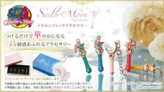 Comics Crux - Give Your Smartphone Some Much Needed Moon Power These Stick Jacks #SailorMoon #Bandai #anime #manga