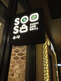 Tip #37: Het doel van jouw bedrijf uitbeelden in je logo wordt internationaal begrepen #ZuidKorea #Marketing
