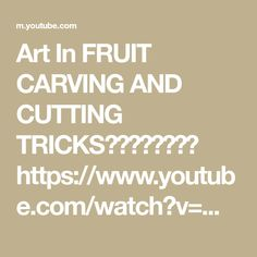 Cucumber Flower, Vegetable Carving, Food Trays, Fruit, Vegetables, Watch, Youtube, Food Platters, Clock