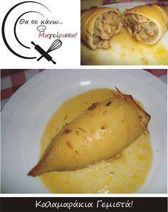 Καλαμαράκια Γεμιστά! Baked Potato, Mashed Potatoes, Good Food, Food And Drink, Baking, Ethnic Recipes, Whipped Potatoes, Smash Potatoes, Bakken