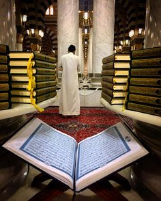 """If you want to talk to Allah, then pray salah. If you want Allah to talk to you, then read the Quran."""