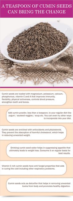 A Teaspoon Of Cumin Seeds : Health Products For You