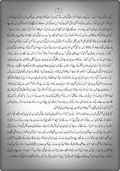 Urdu Stories, S Stories, Short Stories, Urdu Novels, Short Novels, Books, Club, Hot, Libros