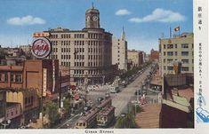 服部時計店 - 戦後の銀座通り Ginza Street 銀座通り  昭和30年代絵葉書 カラー