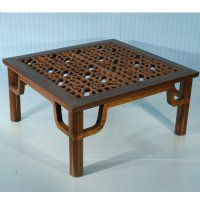 Asian Chinese Furniture Reproduction  Elm Coffee / Low Table W Antique Carved Screen Top