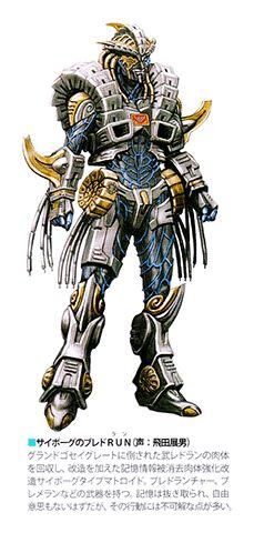 Cyborg Vrak