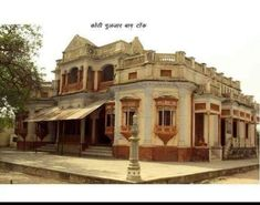 Rajasthan India, Mansions, House Styles, Home Decor, Goa India, Decoration Home, Manor Houses, Room Decor, Villas