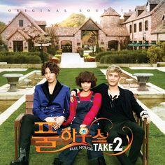 Gina bighorn. And. Lolol 【CD】フルハウスTAKE2 SBS Plusドラマ OST   日韓中の三カ国が共同制作!日本でも放送の話題ドラマ「フルハウスTAKE2」公式OSTが登場!  2004年放送、Rain(ピ)&ソン・ヘギョが共演しアジア中で大ヒットを記録した伝説のドラマ「フルハウス」が帰ってきた!「TAKE2」は「メリは外泊中」の原作でも知られる漫画家のウォン・スヨンとキム・ジョンハクプロダクションが再びタッグを組み、設定や登場人物も新たに制作。ファン・ジョンウム、ノ・ミヌ、パク・ギウンら豪華キャストが主演し、同じ屋根の下に暮らす男女が繰り広げるラブストーリーを華やかに描いている。このOSTには全18曲を収録!中でも注目は実力派女性シンガー・AILEE(エイリー)が歌うオープニングトラック「愛 初めての感触」。「花より男子~Boys Over Flowers」「マイガール」のOSTを手がけたオ・ジュンソンによる提供で、洗練された音色とリズムがAILEE(エイリー)のボーカルにぴったりマッチしている。