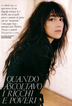 Charlotte Gainsbourg, queen of the bed-head