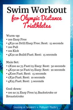 5 Awesome Swim Workouts for Triathletes Triathlon training for an Olympic distance race is a huge undertaking! Get ready for your race with this swim workout, geared specifically for this distance. Swim Workouts For Triathletes, Workouts For Swimmers, Bike Workouts, Cycling Workout, Masters Swim Workouts, Dry Land Swim Workouts, Swimming Drills, Competitive Swimming, Swimming Tips