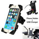 """For Suzuki Motorcycle Bike ATV Cell Phone GPS Mount Holder 3.5-7"""" w/ USB Charger"""