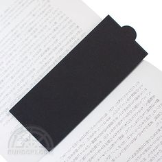 【dansai works】Slip Memo Block/スリップメモブロック・ブラック【限定色】 - 文房具通販|ブンドキ.com