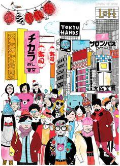Tilly's Tokyo.   Copyright Tilly aka Running For Crayons #japan #tokyo #illustration