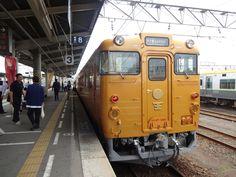 """Iyonada Monogatari"" is a popular Tourism train of Shokoku Island Japan."