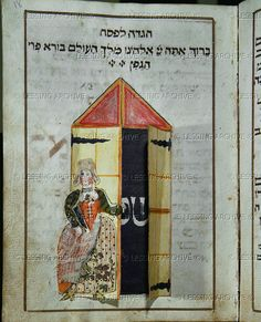 Passover Haggadah, a book with the story recited at the Seder dinner, the family celebration of the Exodus and deliverance from slavery in Egypt. From Germany, 1797. The woman's dress is a collage of embroidery and fabric. Ink on paper, 20 x 15 cm   Library of the Jewish Theological Seminary, New York, USA