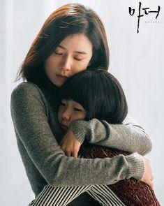call me mother Dramas, Age Of Youth, Lee Bo Young, Singer Fashion, Love K, Vida Real, Asian Kids, Mom Son, Thai Drama