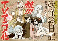 #KiitarouShounenNoYoukaiEnikki #Youkai #Mask #Kitsune #KitsunemenNoOnna #KitsuneMask #FoxMask #Anime #JapaneseKitsuneMask #JapaneseFoxMask   Kitsunemen No Onna   Kiitarou Shounen No Youkai Enikki   Youkai   Kitsune   Kitsune Mask   Fox Mask   Anime   Mask   Japanese Kitsune Mask   Japanese Fox Mask