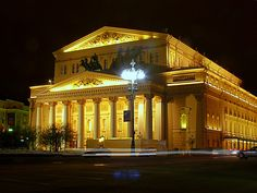 Moscow: Bolshoi Theatre at night