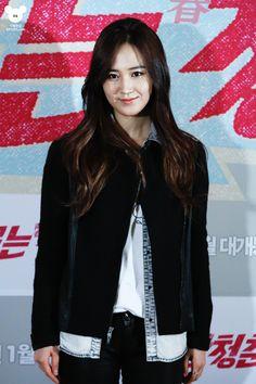 SNSD Girl's Generation Yuri