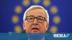 Ο πρόεδρος της Κομισιόν αναφέρεται στις προσπάθειές του για τη σταθερότητα του Eurogroup, στο Brexit, ασκεί κριτική στον Τραμπ, ενώ κάνει σχέδια διακοπών.
