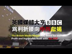 The British Media Mogul BBC Bows for the Profit and Ingratiates Itself w...
